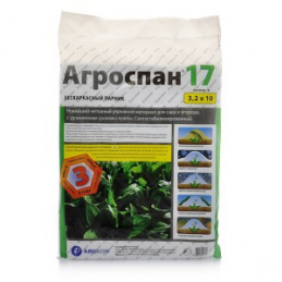 Agro cover white 15g / m2...