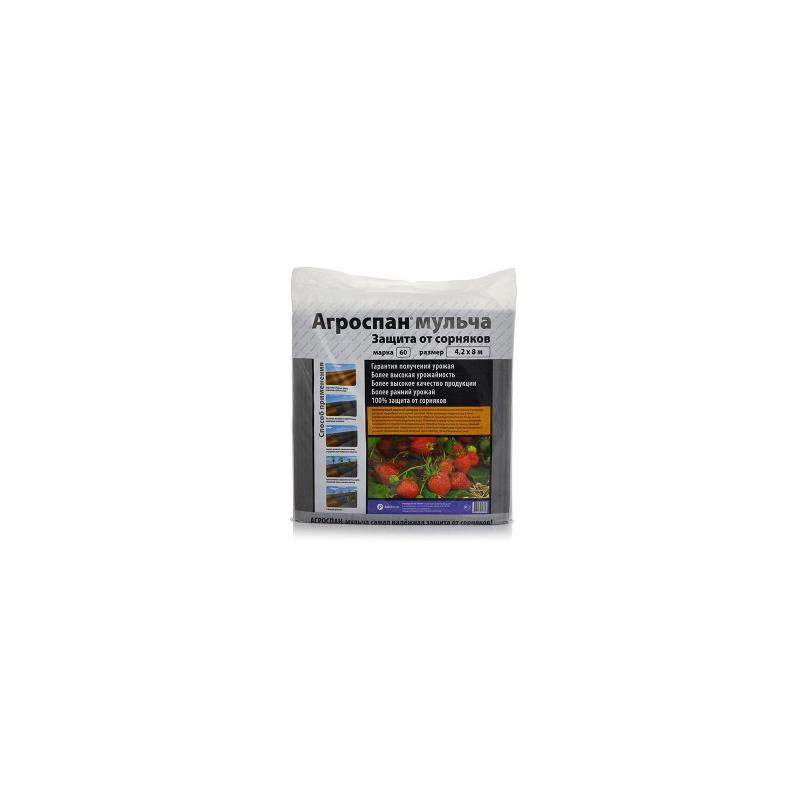 Agro cover black (mulching) 55g / m2 4.2x8m. AGROSPAN60