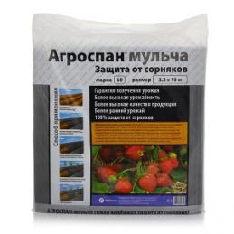 Agrodanga juoda (mulčiavimui) 55g/m2, 3.2x10m. AGROSPAN60