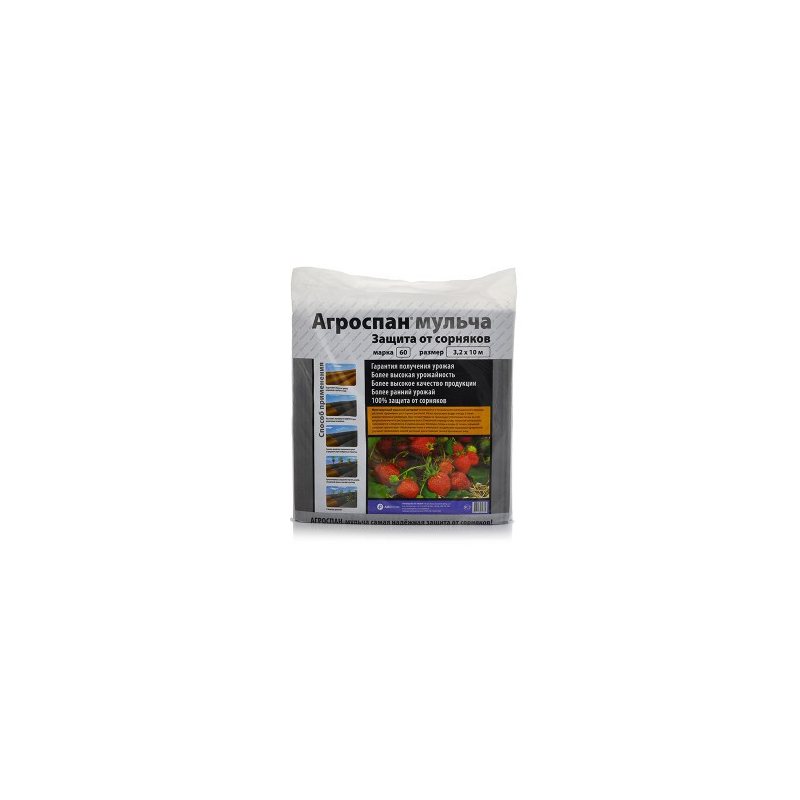 Agro cover black (mulching) 55g / m2 3.2x10m. AGROSPAN60