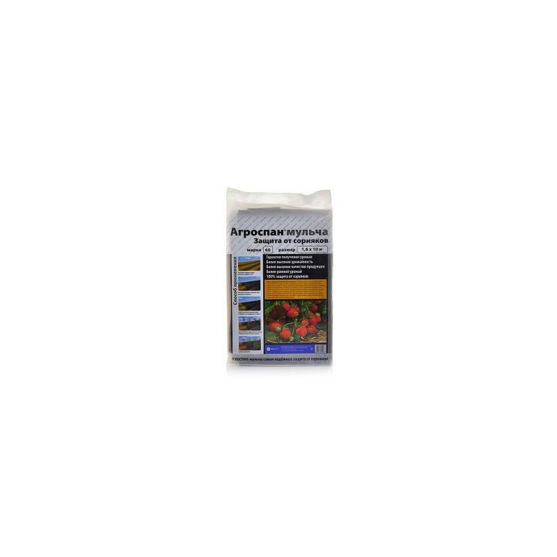 Agrodanga juoda (mulčiavimui) 55g/m2, 1.6x10m. AGROSPAN60