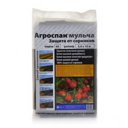 Agro cover black (mulching)...