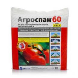 Agrodanga balta 55g/m2, 4.2x8m. AGROSPAN60